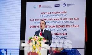 2021年越南经济年度报告发布