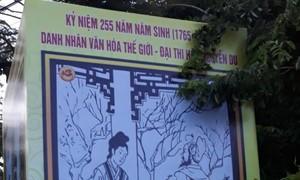 Строительство новой деревни за счёт развития культурных ценностей Повести о Киеу