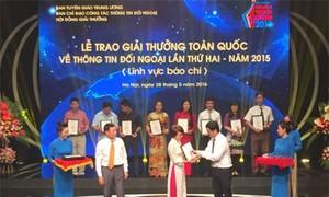 Церемония вручения Всереспубликанской премии внешнего информирования 2016 года состоится 31 мая