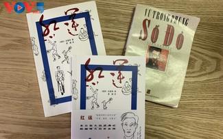 《红运》——中国东南亚文学译介计划首选推出的作品