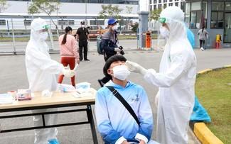 新冠肺炎疫情防控工作国家指导委员会要求严格控制从疫区返乡人员
