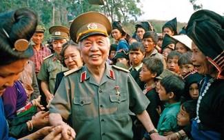 越南军事历史中的杰出军事家
