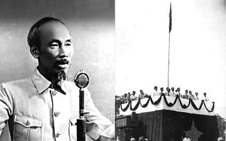 1945年9月2日《独立宣言》的永恒价值