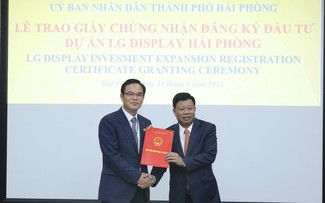 Hai Phong tries to improve its investment environment