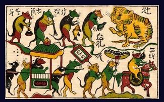 Les estampes populaires vietnamiennes