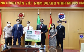 サウジアラビア、ベトナムに医療物資を支援する