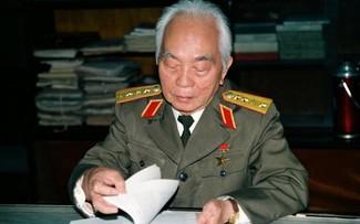 ベトナム軍事史上の優れた軍事才能ザップ将軍