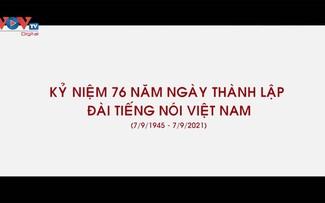 「ベトナムの声」の誇りあふれる76年間