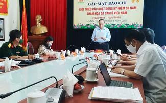 越南橙剂灾难60周年纪念活动将陆续举行
