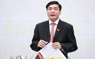 越南政府总理和4名部长将在第十五届国会第二次会议上接受质询