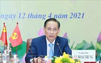 Hội nghị trực tuyến thông báo kết quả Đại hội Đảng lần thứ XIII tới Đảng Cộng sản Trung Quốc