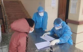 Во Вьетнаме были выявлены 14 новых ввозных случаев COVID-19