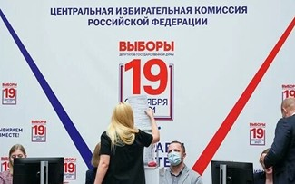 В России начались выборы в Госдуму