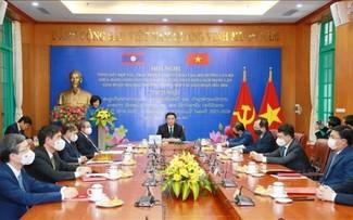 Hội nghị hợp tác và đào tạo, bồi dưỡng cán bộ với Đảng nhân dân Cách mạng Lào