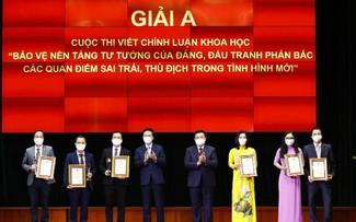 """65 tác phẩm được trao giải tại Cuộc thi """"Bảo vệ nền tảng tư tưởng của Đảng, đấu tranh phản bác các quan điểm sai trái"""