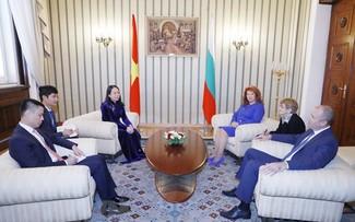 Vo Thi Anh Xuân en visite officielle en Bulgarie
