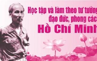 Bộ Chính trị nêu 7 yêu cầu nhằm tiếp tục thực hiện Chỉ thị 05, học tập và làm theo tấm gương đạo đức Hồ Chí Minh