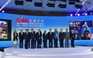 Tăng cường hợp tác truyền thông giữa ASEAN và Trung Quốc