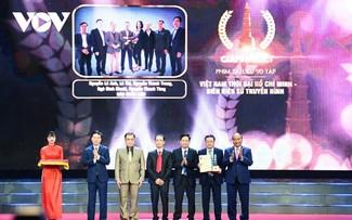 Lễ tổng kết và trao Giải Báo chí Quốc gia lần thứ XV, năm 2020
