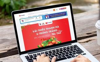 Сельхозпродукция Вьетнама более конкурентна на платформах электронной коммерции