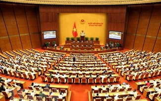 Парламентские решения во благо народа