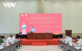 Президент Вьетнама провёл рабочую встречу с руководителями провинции Биньзыонг