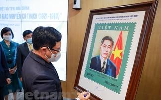 """Phát hành bộ tem """"Kỷ niệm 100 năm ngày sinh Nhà ngoại giao Nguyễn Cơ Thạch"""""""