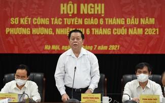 Triển khai, thực hiện Nghị quyết Đại hội lần thứ 13 của Đảng là nhiệm vụ trọng tâm và thường xuyên
