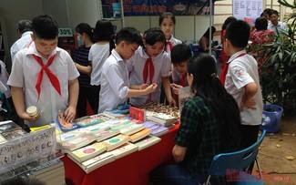 Salon de livre 2021: «Le livre et la culture de la lecture»
