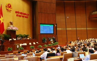 L'AN approuve le budget du Programme national de réduction durable de la pauvreté 2021-2025