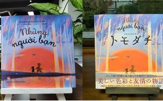 """Tranh truyện Ehon """"Những người bạn""""do nữ họa sĩ 9X Việt Nam minh họa xuất bản tại Nhật Bản"""