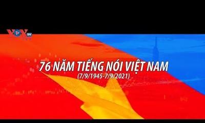 """76-я годовщина со дня создания радио """"Голос Вьетнама"""""""