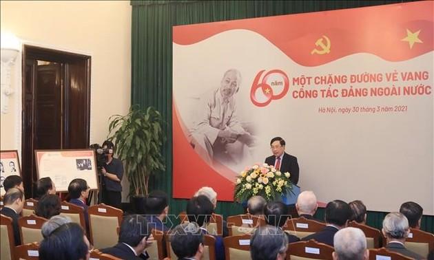 Conmemoración de los 60 años del trabajo del Partido Comunista de Vietnam en el exterior