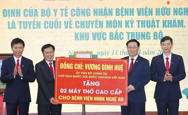 Líder parlamentario de Vietnam visita provincia central de Nghe An