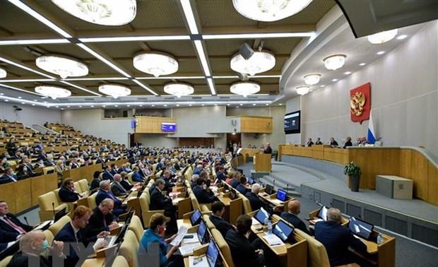 Presidente ruso firma decreto para celebrar elecciones de la Duma Estatal