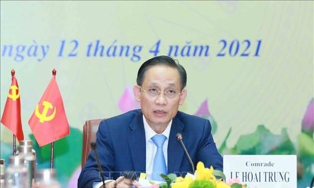 向中国共产党通报越共13大结果的视频会议举行