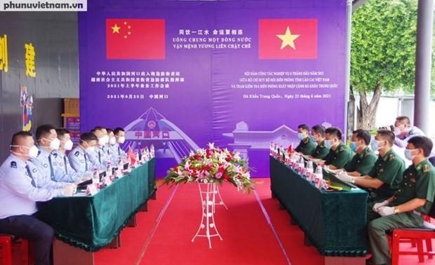 越南老街省与中国云南省配合加强边境管理