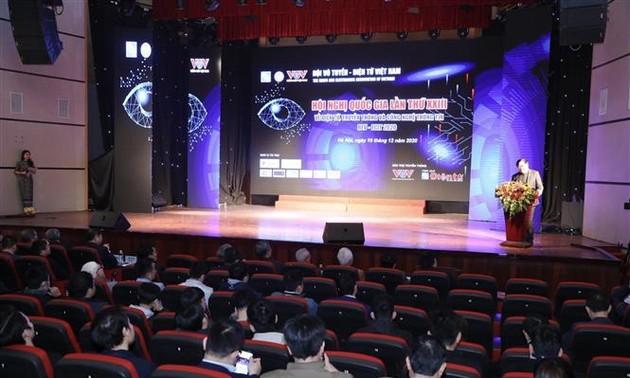 Conférence nationale sur les technologies audio-visuelles et multimedia