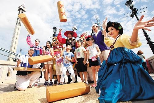 Koreans' celebration for Lunar New Year