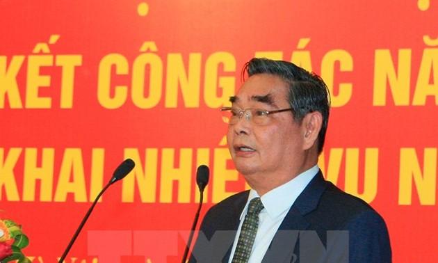 Văn phòng Trung ương Đảng Cộng sản Việt Nam triển khai nhiệm vụ năm 2016