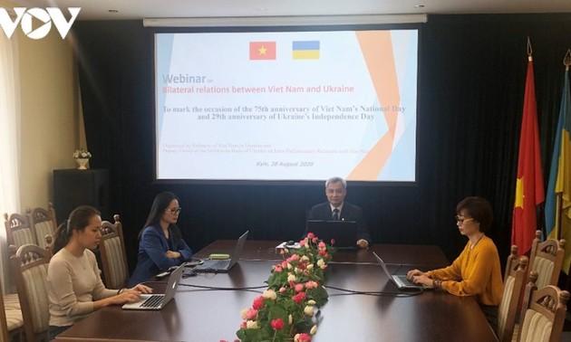 Онлай-беседа «Украинско-вьетнамские отношения: Реальное положение и перспектива»