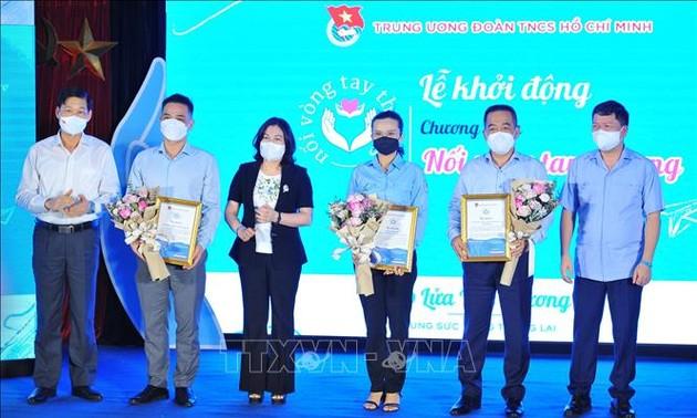 """Aktifkan Program """"Sambungkan Jengkauan Tangan Kasih Sayang"""" untuk Bantu Anak-Anak Yatim Piatu Akibat Pandemi Covid-19"""
