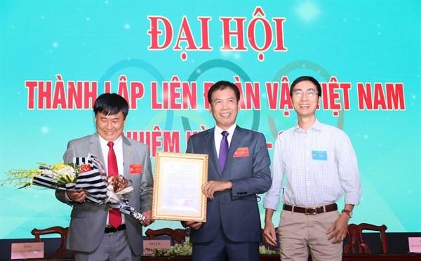 Fondation de la Fédération vietnamienne de lutte