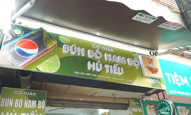 Nudeln mit gebratenem Rindfleisch aus Südvietnam – Ein beliebtes Gericht der Vietnamesen