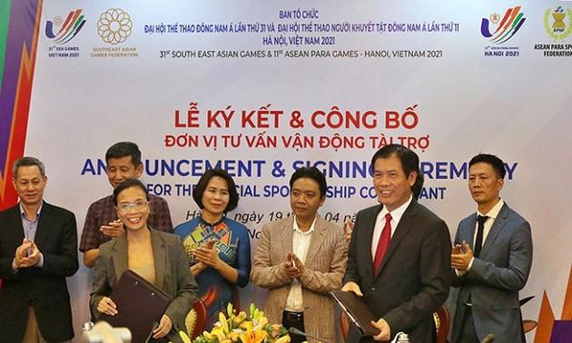 제31회 동남아시아 경기대회 (Sea Games 31) 및 제11회 동남 아시아 장애인 올림픽 (ASEAN Para Games 11) 후원 마케팅 컨설팅 기관 발표