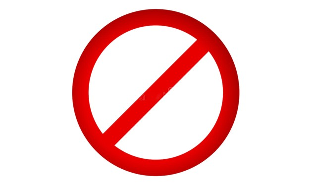 47회:'금지하다'라는 표현 (Cấm..)