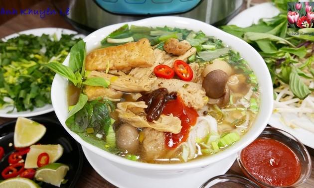 베트남 쌀국수 종류