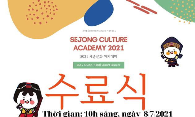 2021 세종문화아카데미 – 하노이1 세종학당