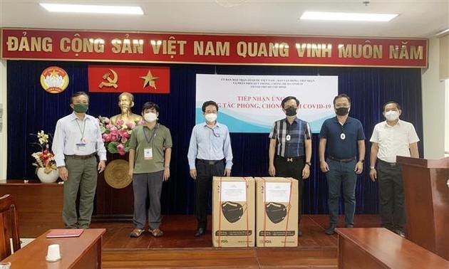 외국 베트남 교포, 코로나-19 방역 활동 지원