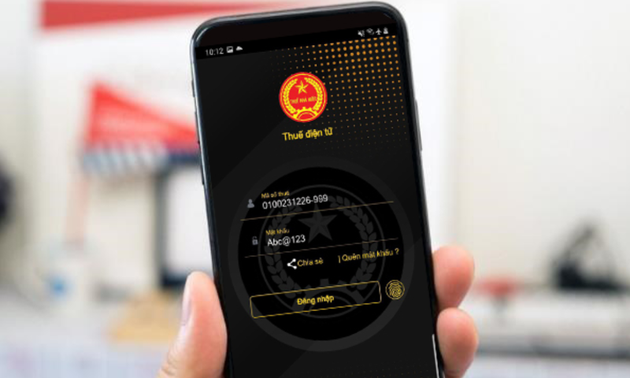 국세청, 모바일 세금 앱 출시 임박